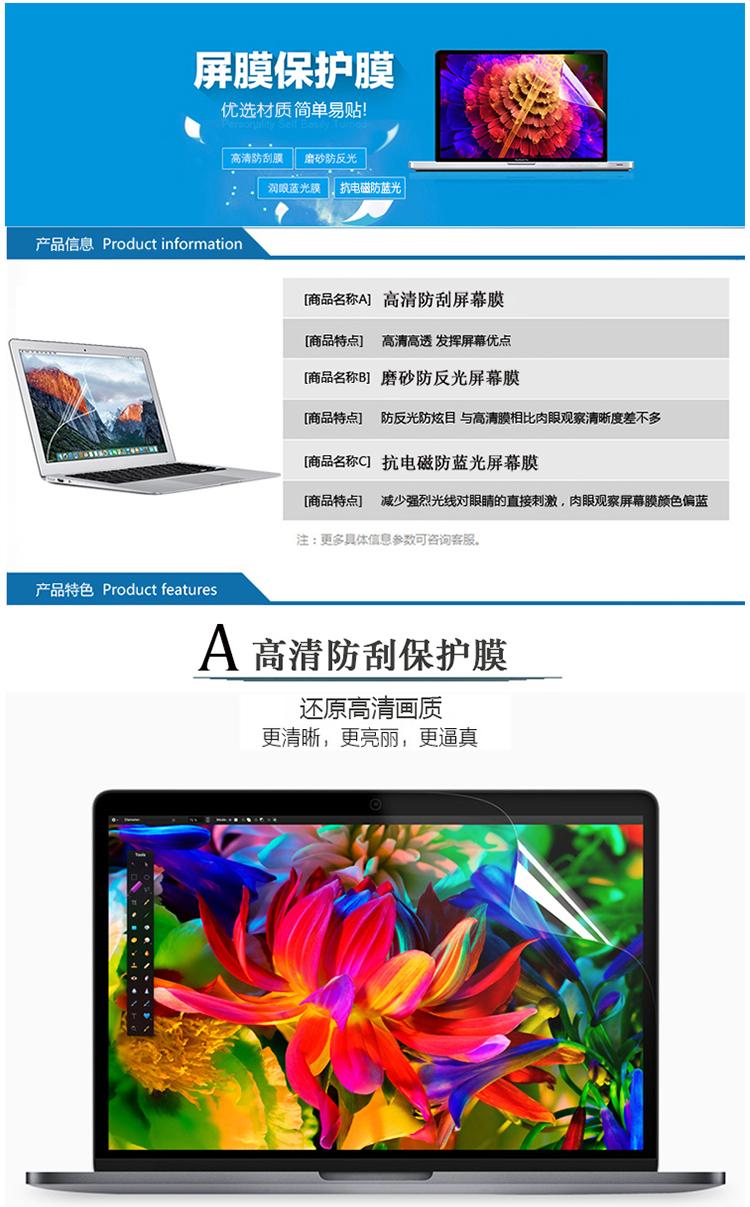 Dán surface  Surface Laptop 2 135 ACD 135Surface Laptop2 微软系列 - ảnh 13