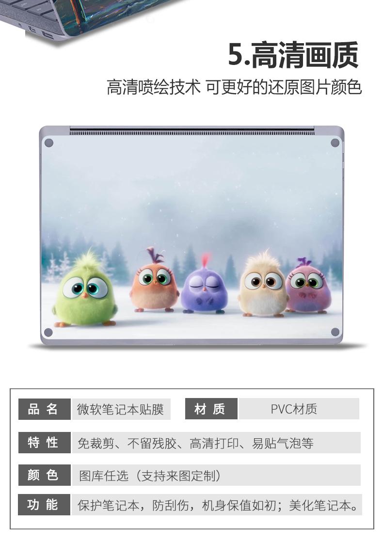 Phủ phím silicon nhiều màu cho macbook - ảnh 5