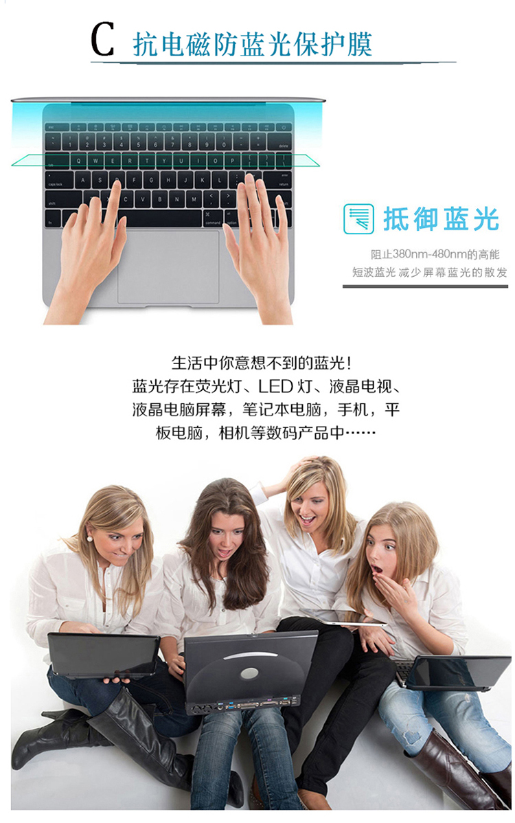 Dán surface  Surface Laptop 2 135 ACD 135Surface Laptop2 微软系列 - ảnh 15