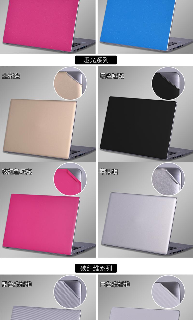 Dán Macbook  133Macbook AirA1369A1466 ABCD 苹果A1369/A1466(苹果004) - ảnh 21