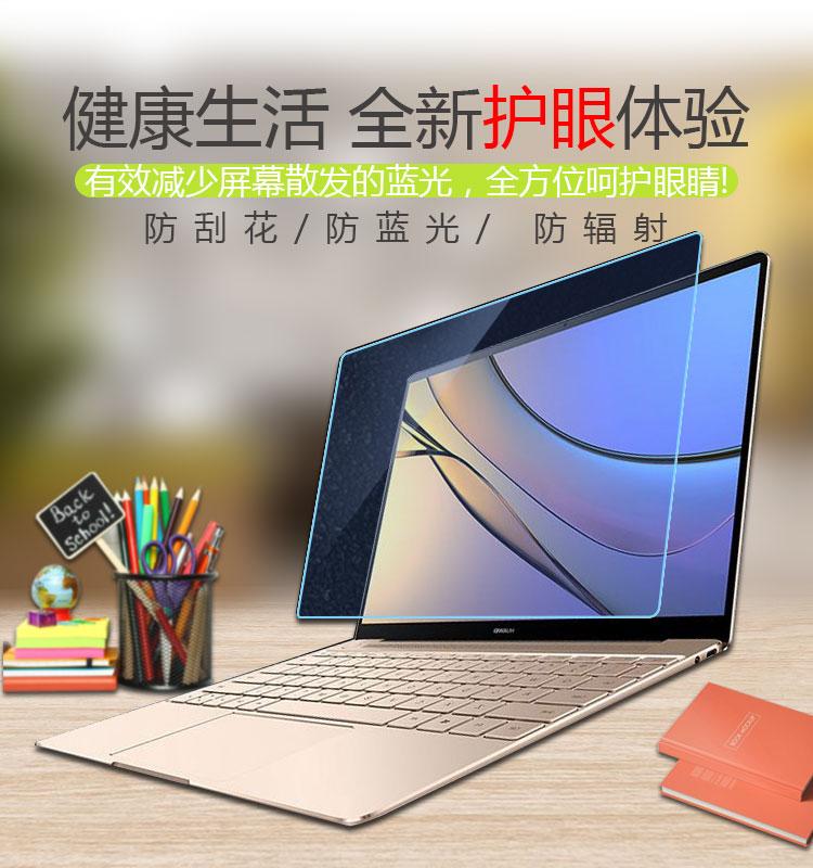 Dán surface  123New Surface Pro5 Pro6 AC PRO6 - ảnh 22