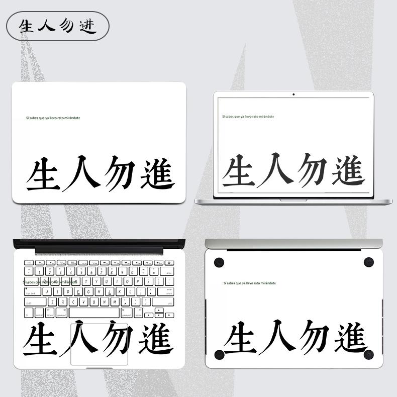 Dán Macbook  MacBook12air13pro133 1511 ACD 133A1989 - ảnh 25