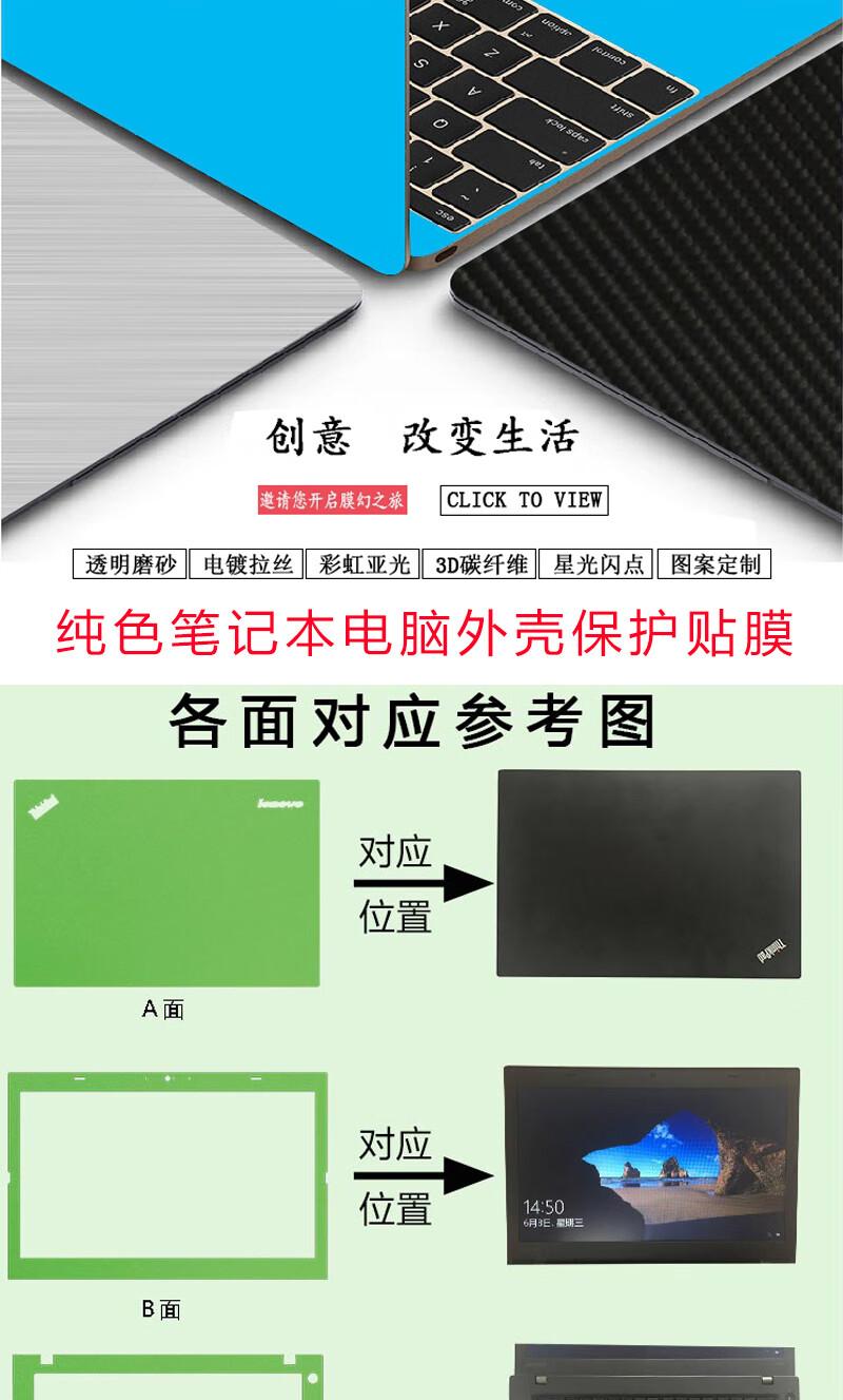 Dán Macbook  133Macbook AirA1369A1466 ABCD 苹果A1369/A1466(苹果004) - ảnh 15