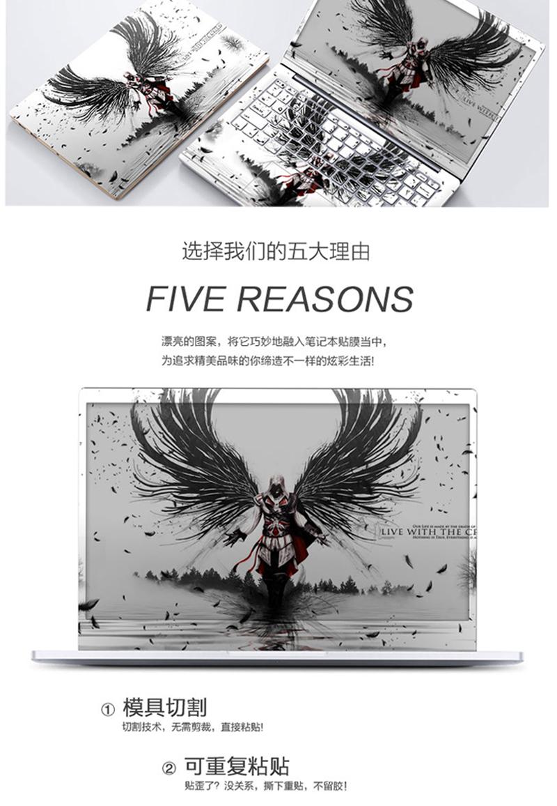 Dán Macbook  133Macbook AirA1369A1466 ABCD 苹果A1369/A1466(苹果004) - ảnh 7