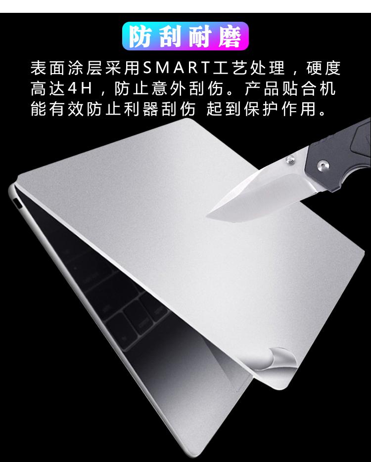 Dán surface  123New Surface Pro5 Pro6 AC PRO6 - ảnh 19