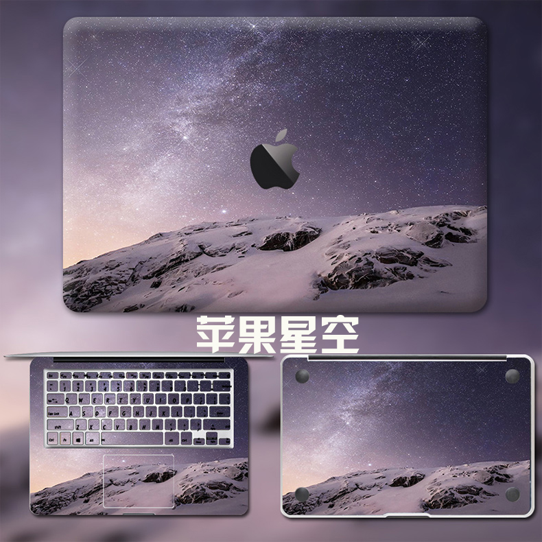Dán Macbook  MacMacBookair13pro1511133 2018133airA1932 苹果外壳贴 - ảnh 57