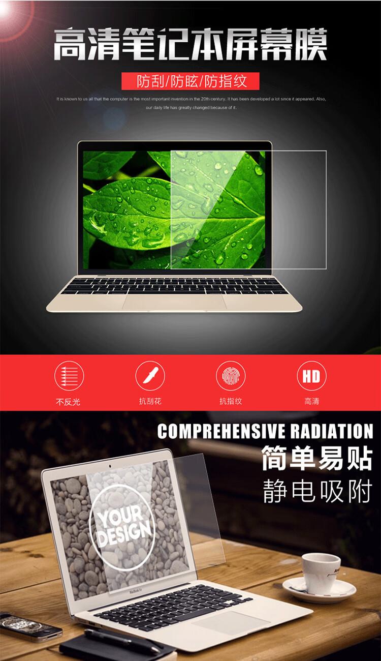 Dán surface  Surface Book215 ACD 外壳膜 - ảnh 25