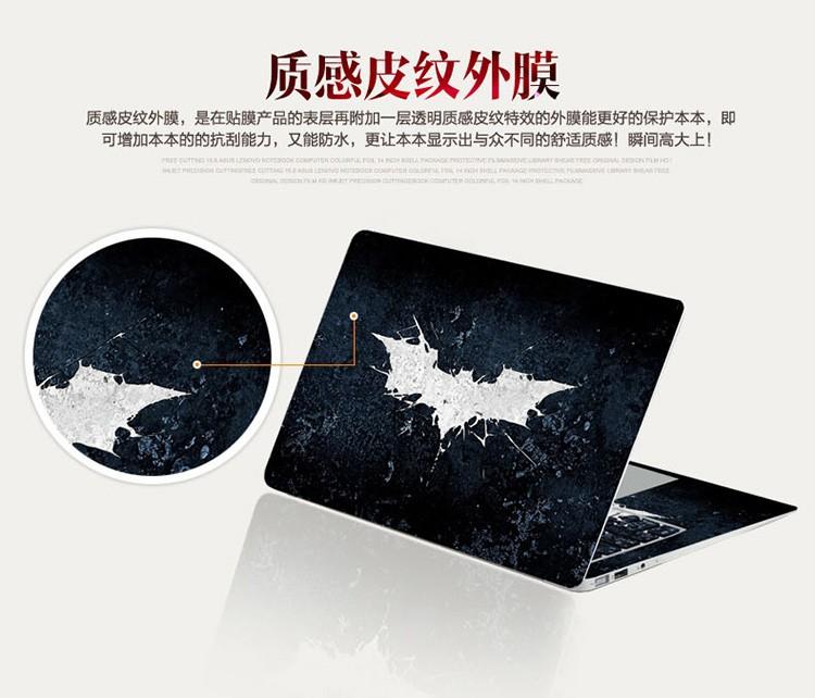 Dán Macbook  MacBook AirPro12133154 XDY 001 ACD 按型号发货 - ảnh 5