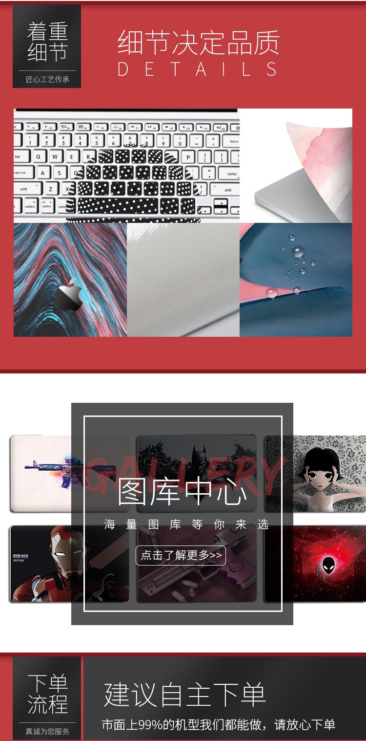 Dán Macbook  MacBook air133mac Pro15 AL 050 ACD  - ảnh 2