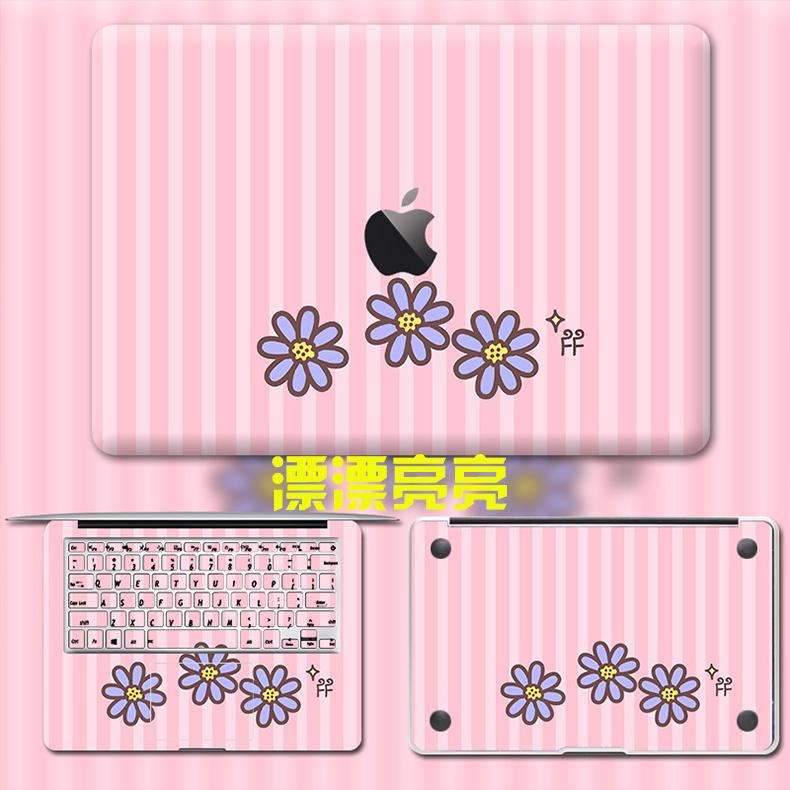 Dán Macbook  MacMacBookair13pro1511133 2018133airA1932 苹果外壳贴 - ảnh 44