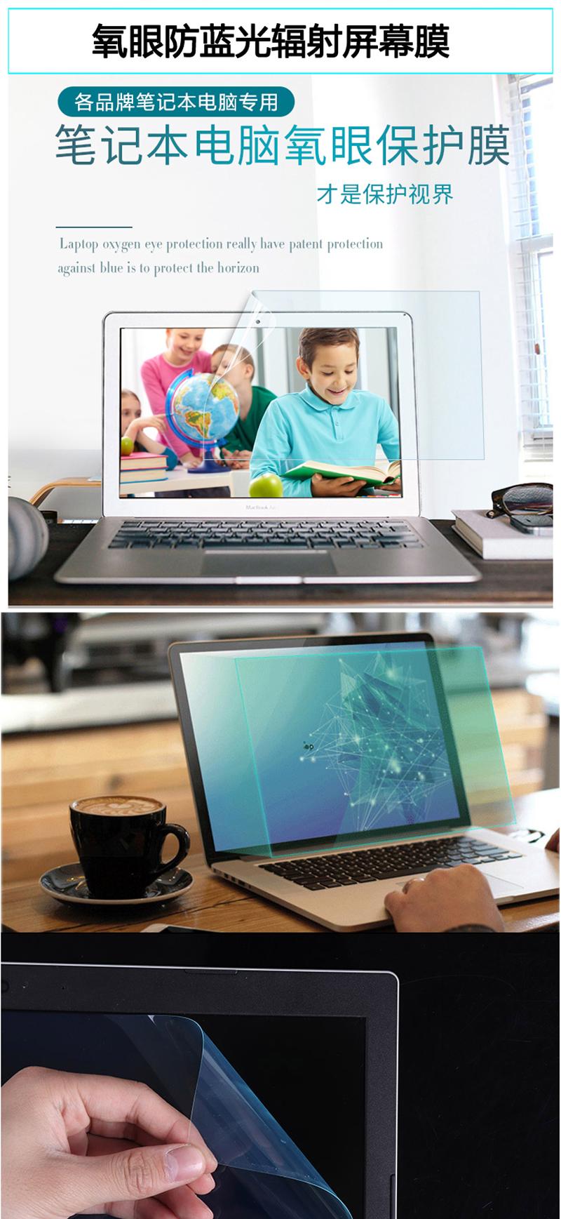 Dán Macbook  133Macbook AirA1369A1466 ABCD 苹果A1369/A1466(苹果004) - ảnh 38