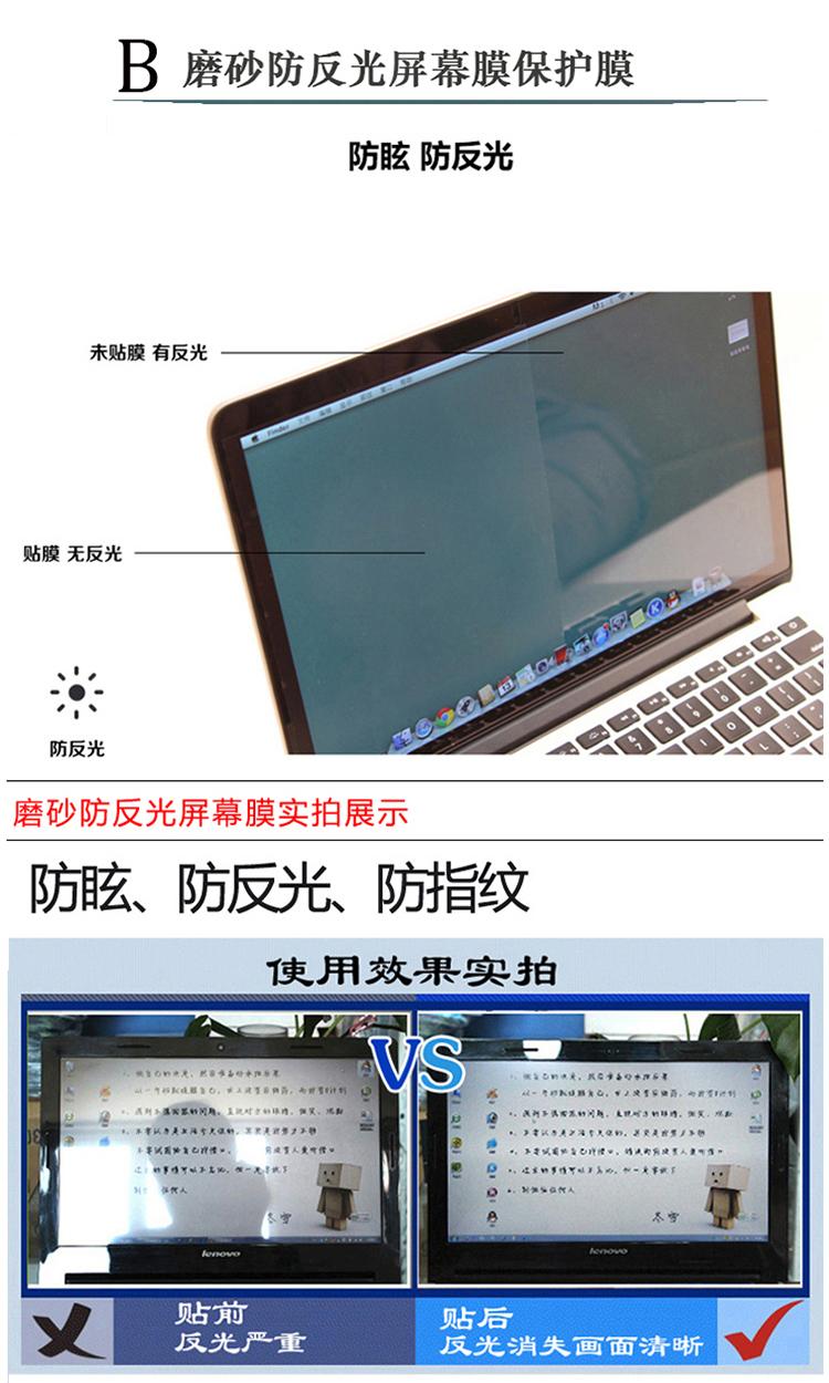 Dán surface  Surface Laptop 2 135 ACD 135Surface Laptop2 微软系列 - ảnh 14