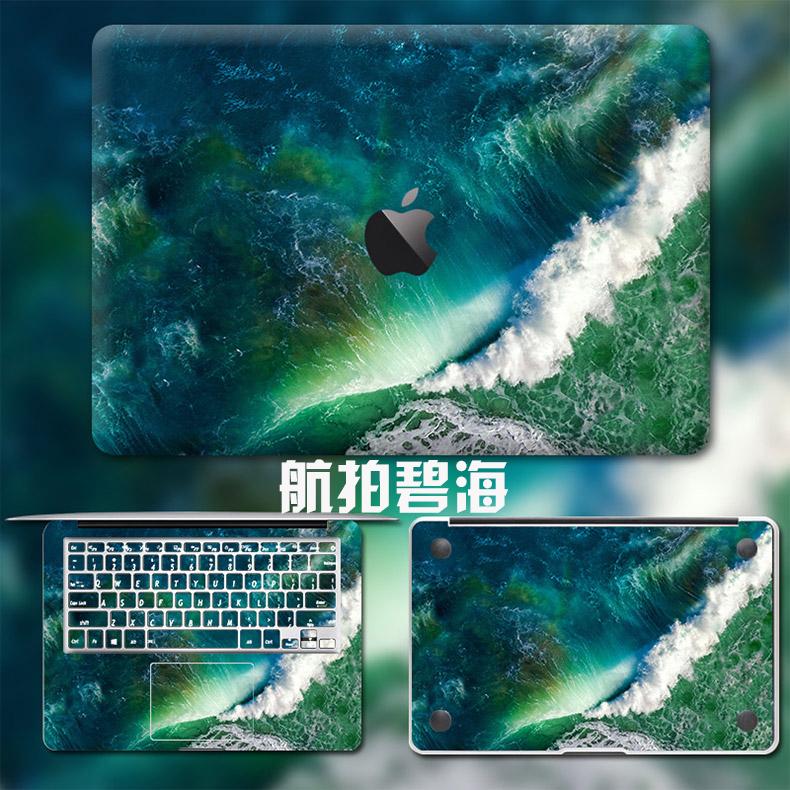 Dán Macbook  MacMacBookair13pro1511133 2018133airA1932 苹果外壳贴 - ảnh 26