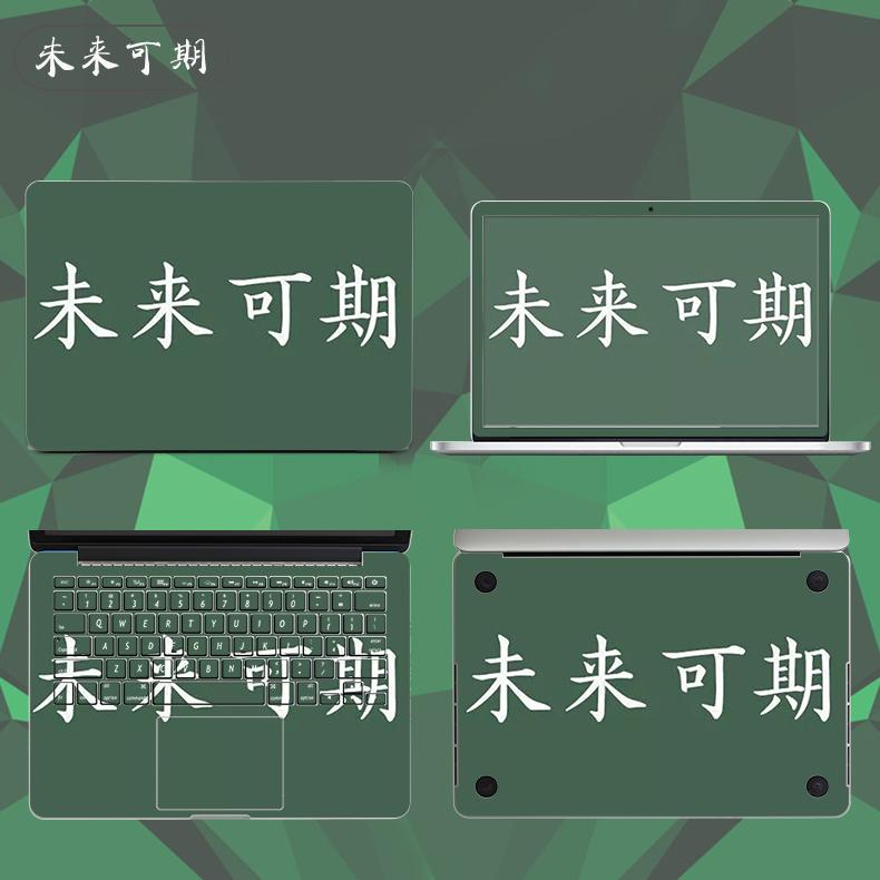 Dán Macbook  MacBook12air13pro133 1511 ACD 133A1989 - ảnh 18