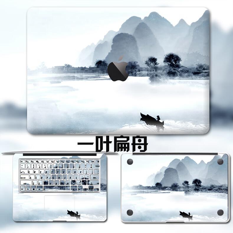 Dán Macbook  MacMacBookair13pro1511133 2018133airA1932 苹果外壳贴 - ảnh 80