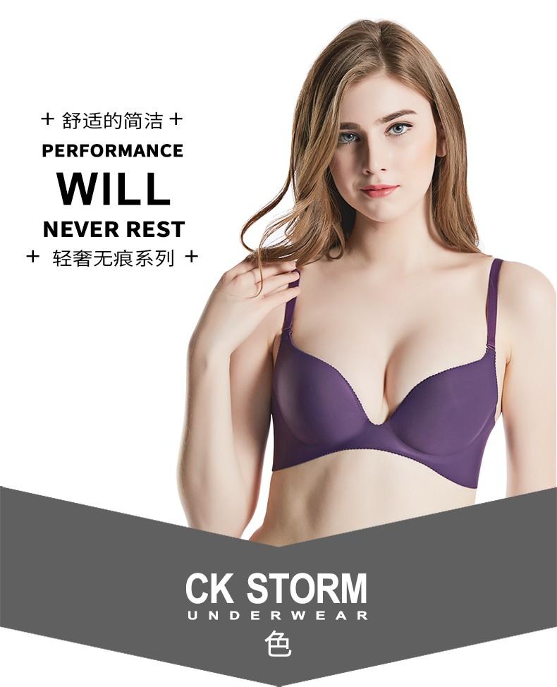CKSTORM女士文胸女内衣无钢圈新品一片式透气光面女式文胸单件装礼盒装卡其色80B厚款