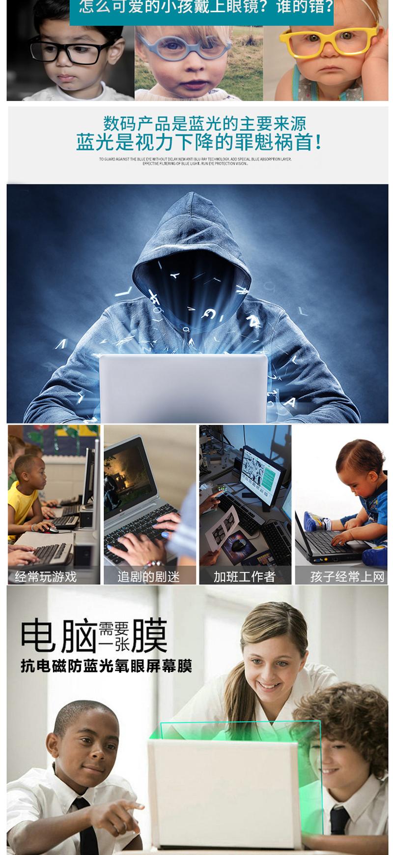 Dán Macbook  133Macbook AirA1369A1466 ABCD 苹果A1369/A1466(苹果004) - ảnh 40