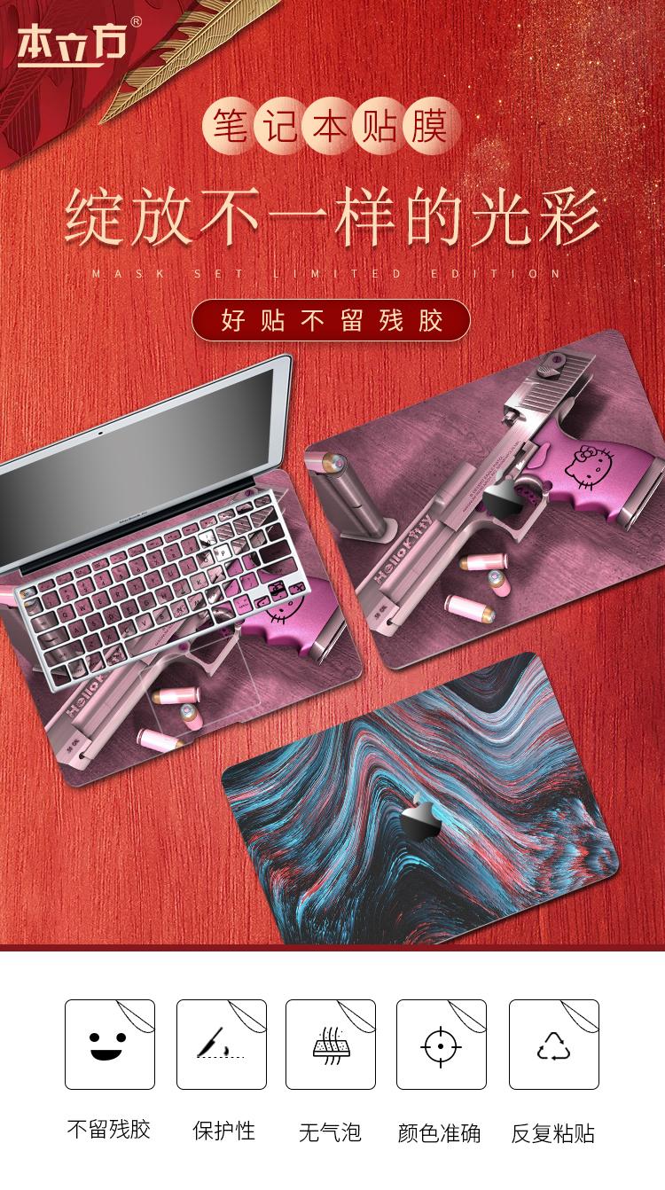Dán Macbook  MacBook air133mac Pro15 AL 050 ACD  - ảnh 1