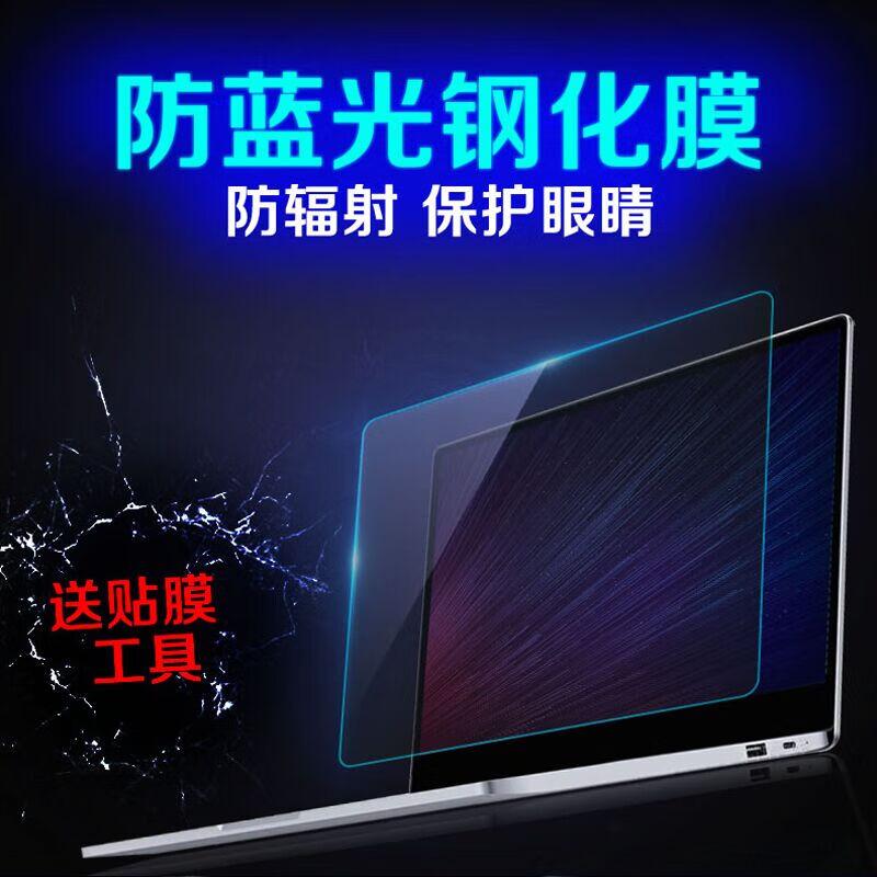 Dán surface  123New Surface Pro5 Pro6 AC PRO6 - ảnh 23