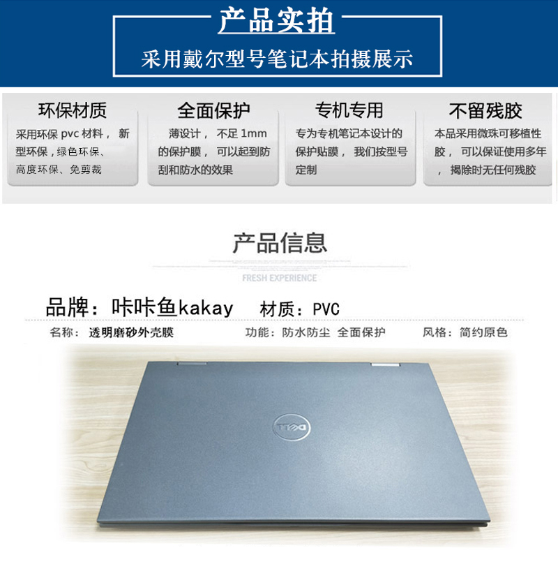 Dán surface  Surface Laptop2 Pro 6 book2 135Surface Laptop2 ACD - ảnh 1