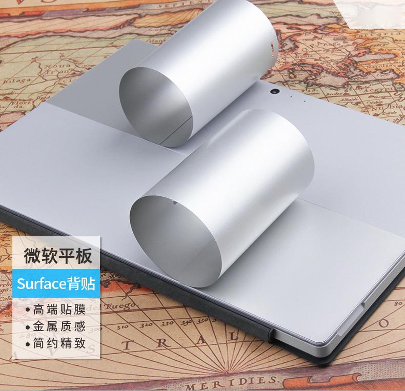 Dán surface  123 Surface Pro 654 01ACD 123 Surface Pro 6 外壳膜 - ảnh 22