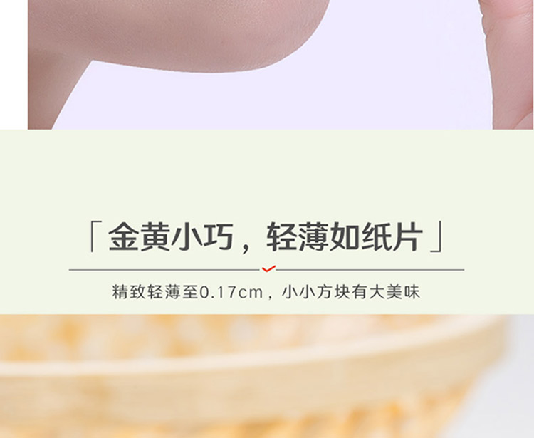 750_09.jpg