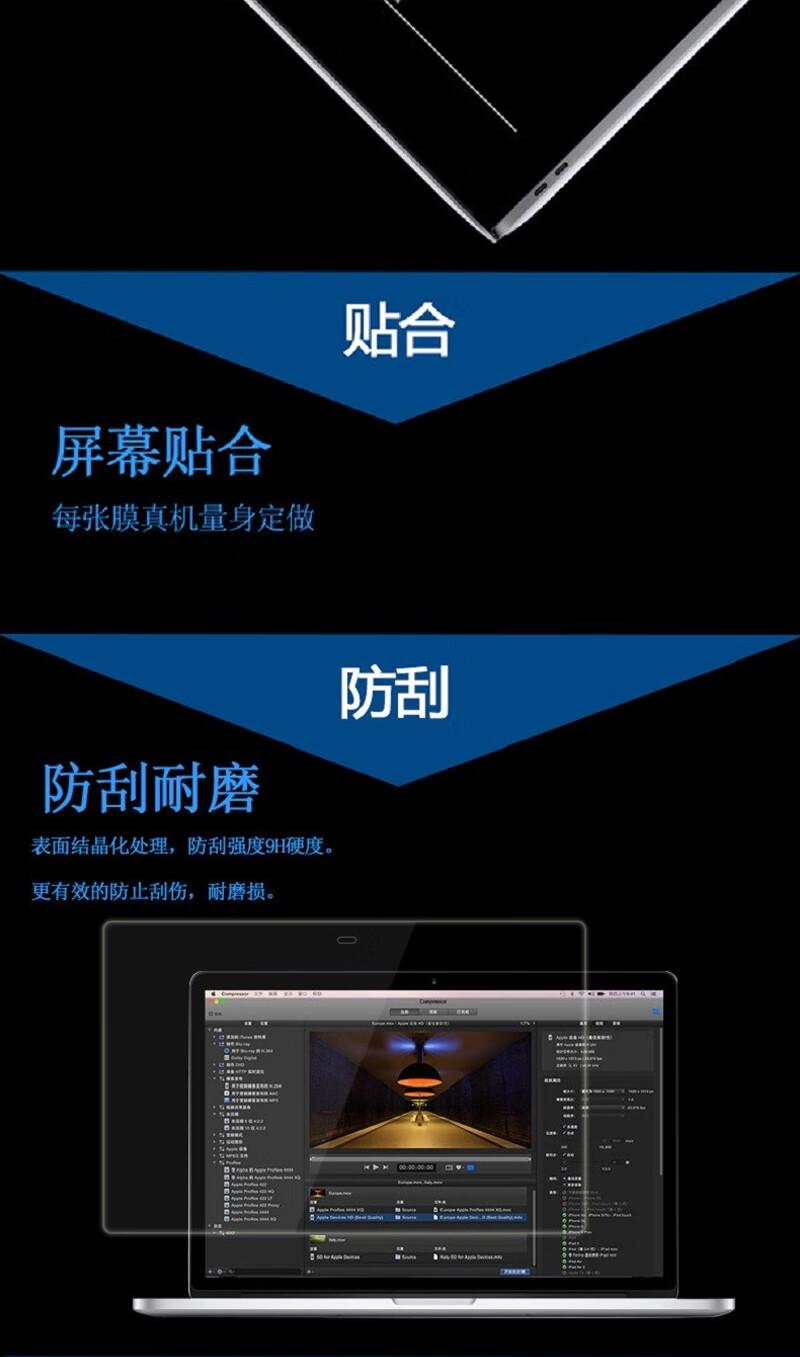 Dán Macbook  133Macbook AirA1369A1466 ABCD 苹果A1369/A1466(苹果004) - ảnh 44