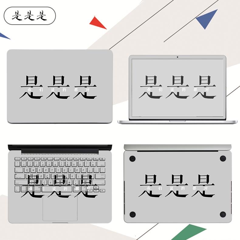 Dán Macbook  MacBook12air13pro133 1511 ACD 133A1989 - ảnh 22