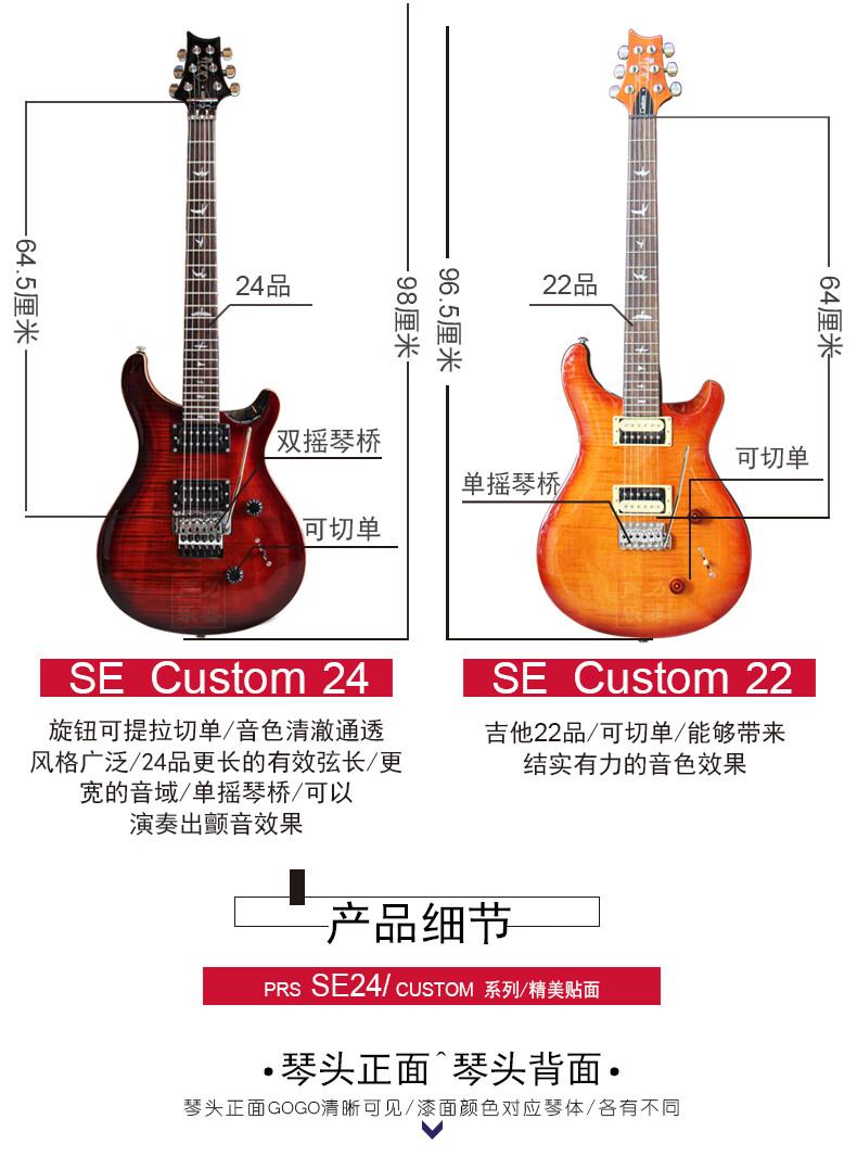印尼產PRS 新款SE STANDARD Custom 24 ST22 ST24 SE系列電吉他搖滾 SE-Custom-24灰黑(尚雲居)