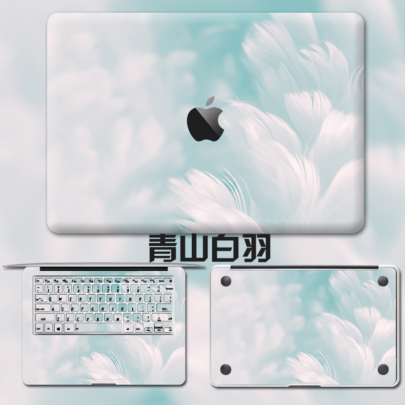 Dán Macbook  MacMacBookair13pro1511133 2018133airA1932 苹果外壳贴 - ảnh 58