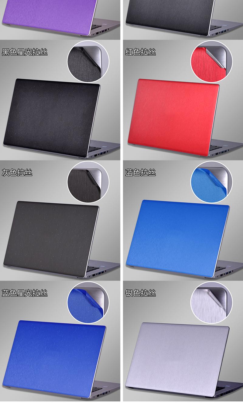 Dán Macbook  133Macbook AirA1369A1466 ABCD 苹果A1369/A1466(苹果004) - ảnh 23