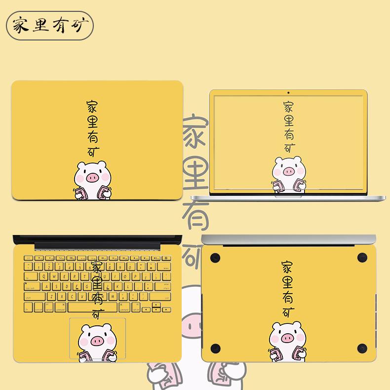 Dán Macbook  MacBook12air13pro133 1511 ACD 133A1989 - ảnh 39
