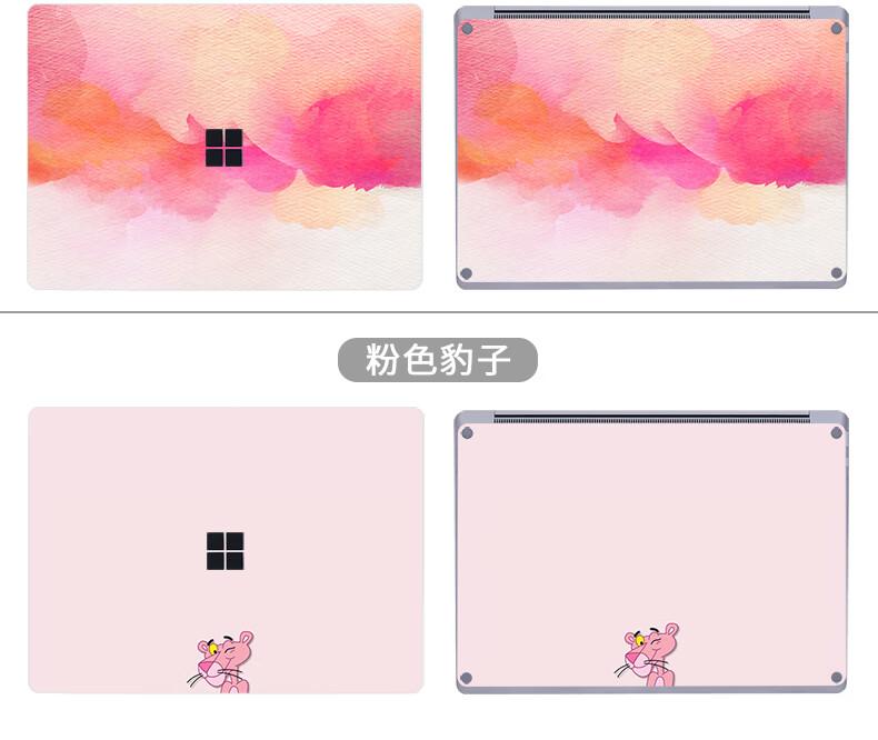 Phủ phím silicon nhiều màu cho macbook - ảnh 8