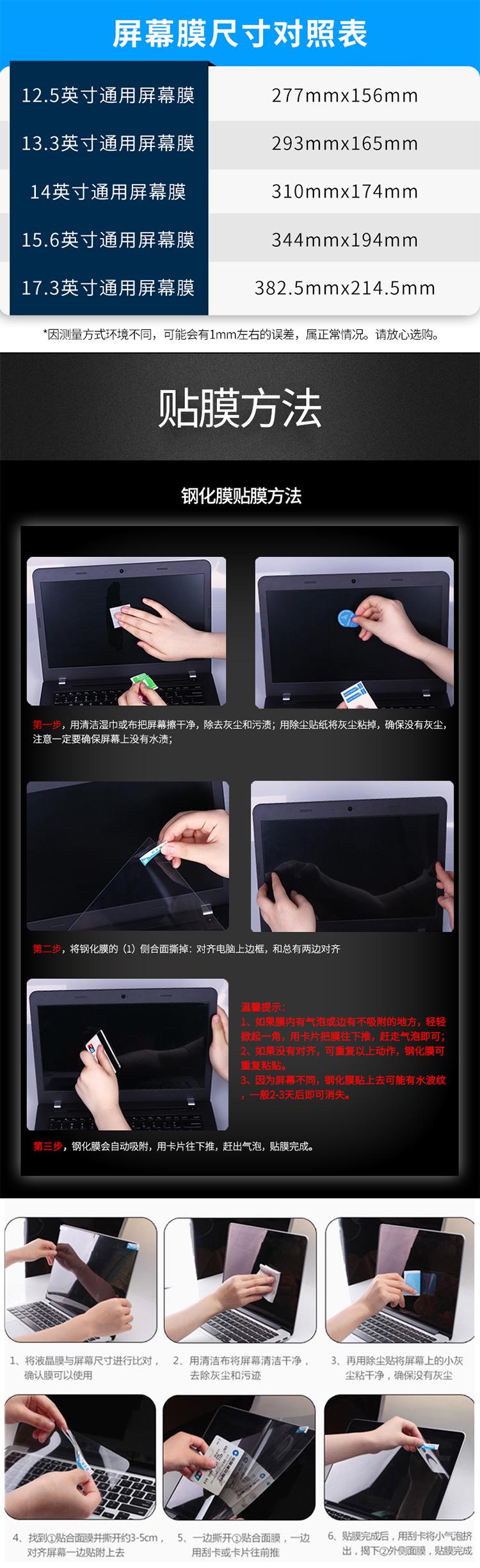 Dán surface  Surface Laptop 2 135 ACD 135Surface Laptop2 微软系列 - ảnh 18