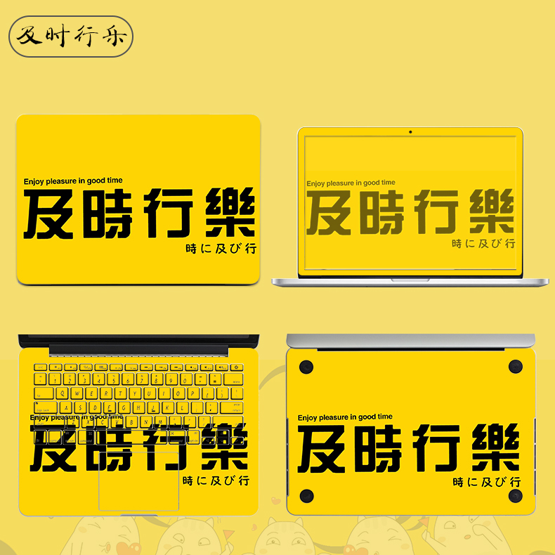 Dán Macbook  MacBook12air13pro133 1511 ACD 133A1989 - ảnh 41