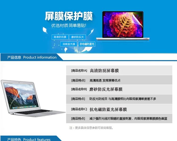 Dán Macbook  MacBook AirPro12133154 XDY 001 ACD 按型号发货 - ảnh 16