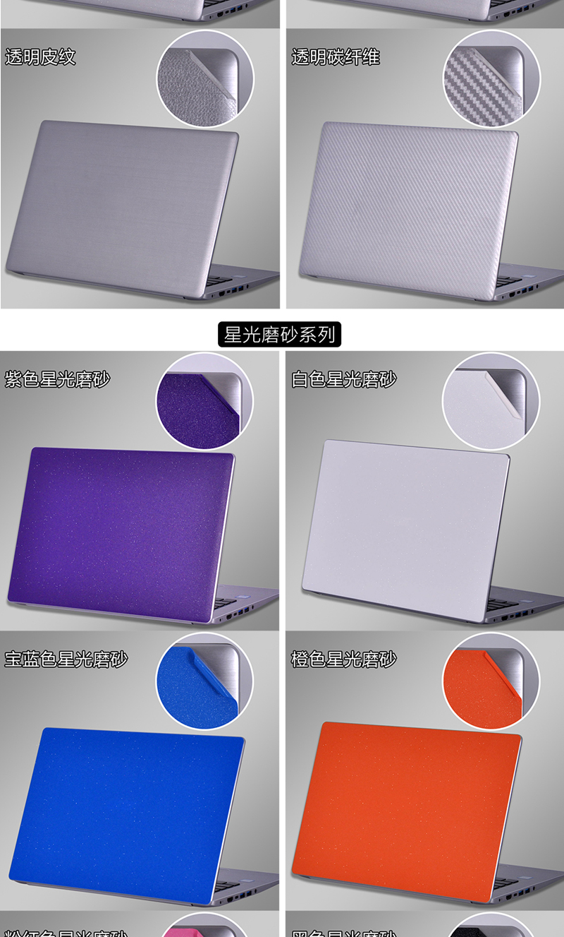 Dán Macbook  133Macbook AirA1369A1466 ABCD 苹果A1369/A1466(苹果004) - ảnh 19