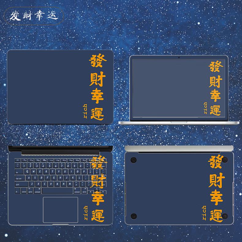 Dán Macbook  MacBook12air13pro133 1511 ACD 133A1989 - ảnh 54