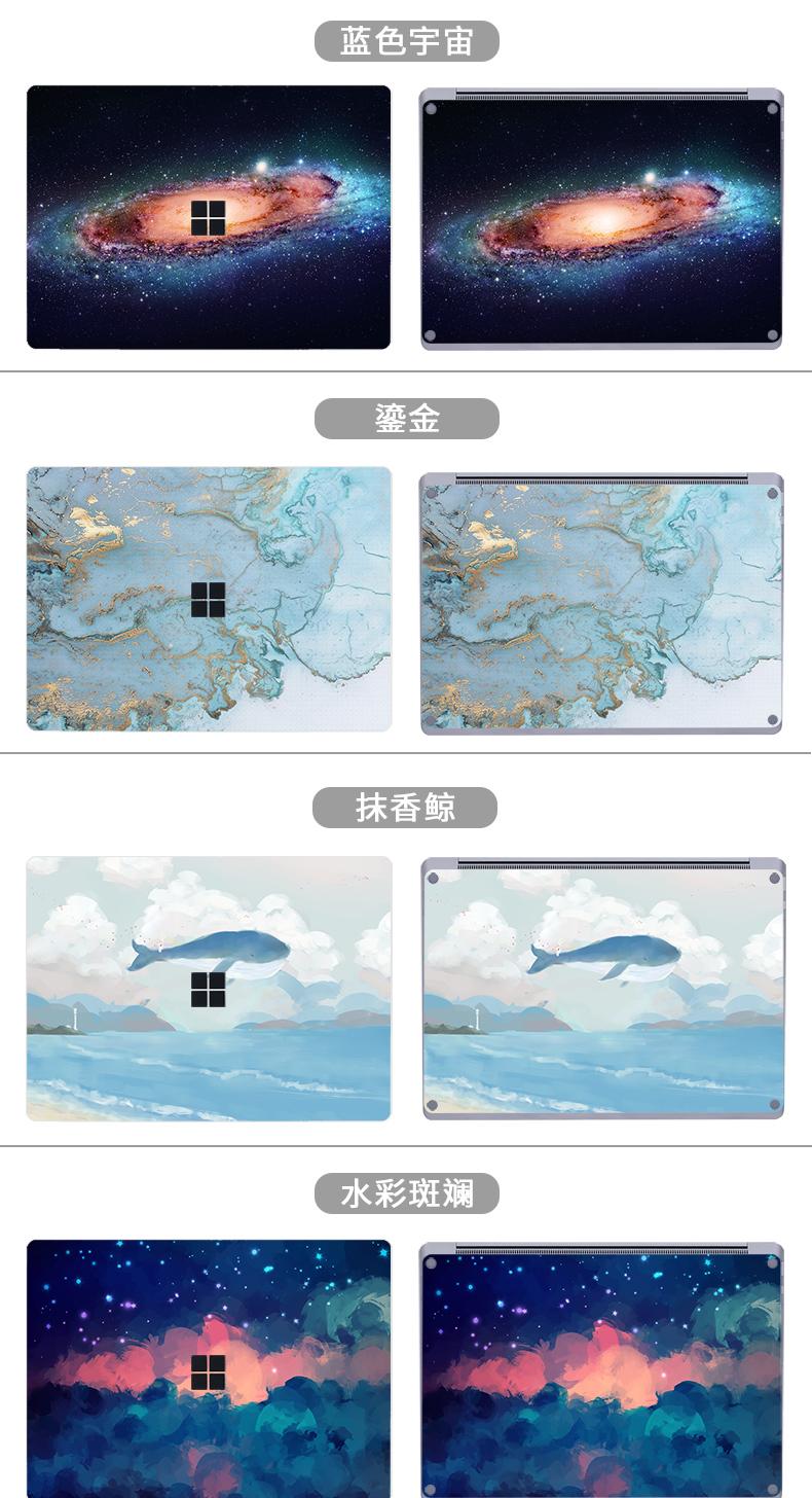 Phủ phím silicon nhiều màu cho macbook - ảnh 11