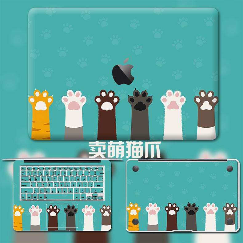 Dán Macbook  MacMacBookair13pro1511133 2018133airA1932 苹果外壳贴 - ảnh 49