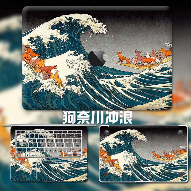 Dán Macbook  MacMacBookair13pro1511133 2018133airA1932 苹果外壳贴 - ảnh 25