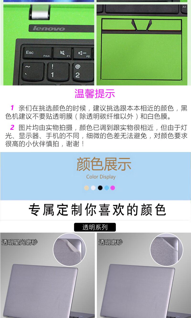 Dán Macbook  133Macbook AirA1369A1466 ABCD 苹果A1369/A1466(苹果004) - ảnh 18