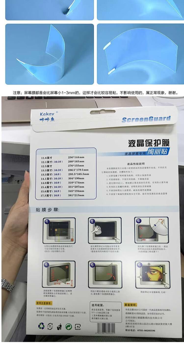 Dán Macbook  MacBook AirPro12133154 XDY 001 ACD 按型号发货 - ảnh 24