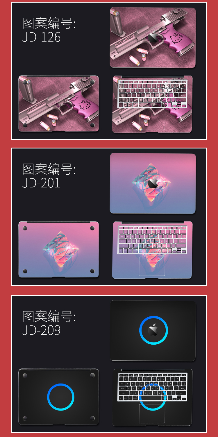 Dán Macbook  MacBook air133mac Pro15 AL 050 ACD  - ảnh 5