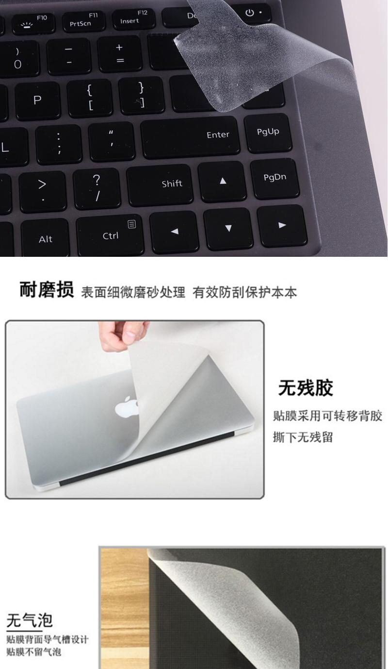 Dán Macbook  133Macbook AirA1369A1466 ABCD 苹果A1369/A1466(苹果004) - ảnh 29