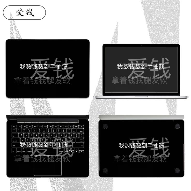 Dán Macbook  MacBook12air13pro133 1511 ACD 133A1989 - ảnh 60