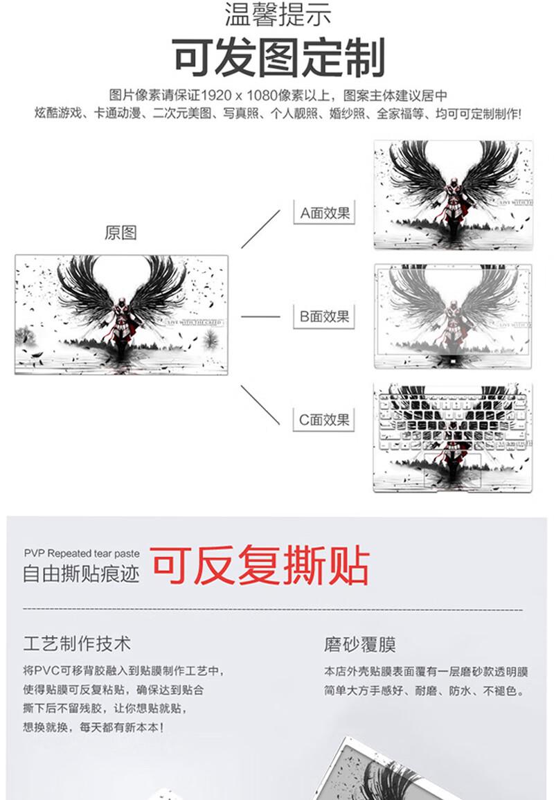 Dán Macbook  133Macbook AirA1369A1466 ABCD 苹果A1369/A1466(苹果004) - ảnh 6