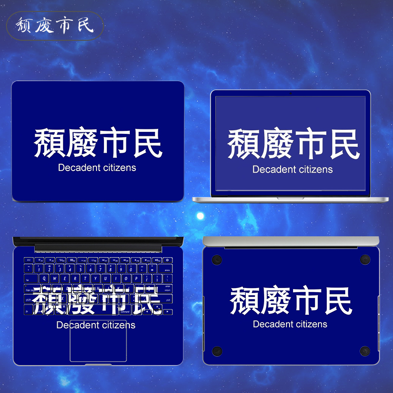 Dán Macbook  MacBook12air13pro133 1511 ACD 133A1989 - ảnh 19