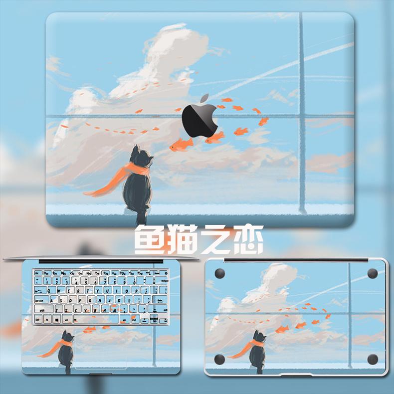 Dán Macbook  MacMacBookair13pro1511133 2018133airA1932 苹果外壳贴 - ảnh 87