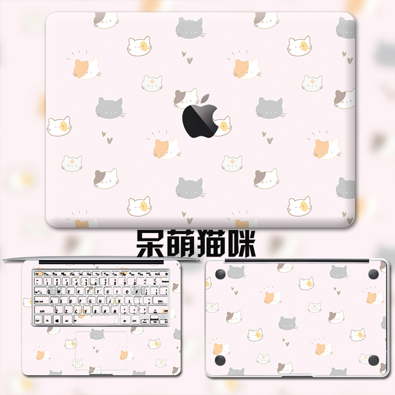 Dán Macbook  MacMacBookair13pro1511133 2018133airA1932 苹果外壳贴 - ảnh 18